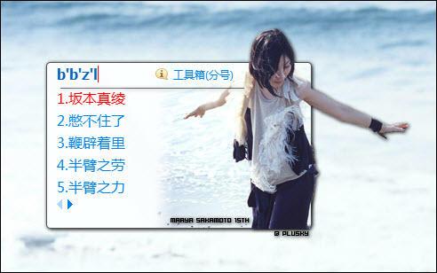 jpg-2011-1-18-21-51-49