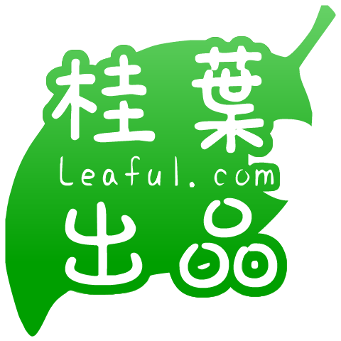 leaful-works-logo-flat